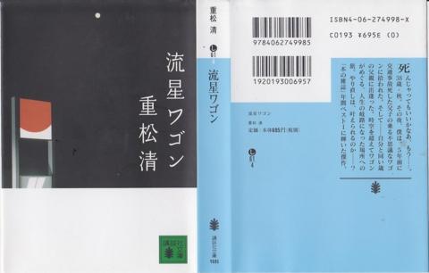 f:id:uenoshuichi:20121129155343j:image