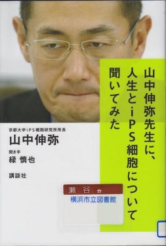 f:id:uenoshuichi:20121207213234j:image