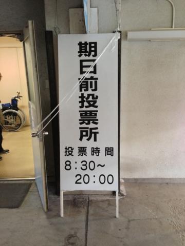 f:id:uenoshuichi:20121210152857j:image