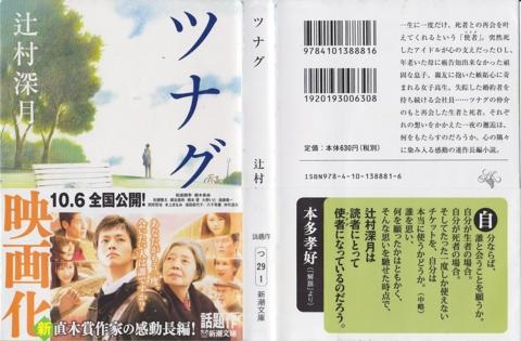 f:id:uenoshuichi:20130102224551j:image