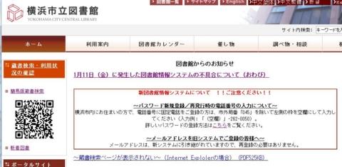 f:id:uenoshuichi:20130112190913j:image