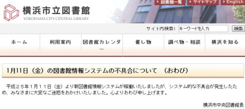 f:id:uenoshuichi:20130112191802j:image
