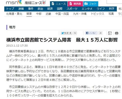 f:id:uenoshuichi:20130113082212j:image