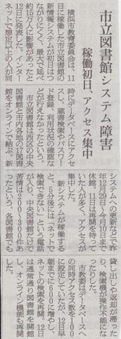 f:id:uenoshuichi:20130113195636j:image