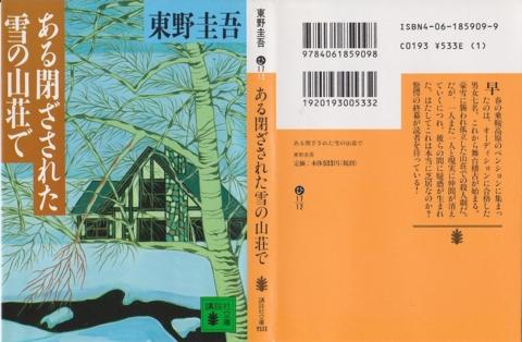f:id:uenoshuichi:20130131195322j:image