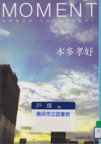 f:id:uenoshuichi:20130206195955j:image