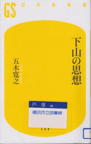 f:id:uenoshuichi:20130207194130j:image