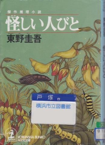 f:id:uenoshuichi:20130214104827j:image