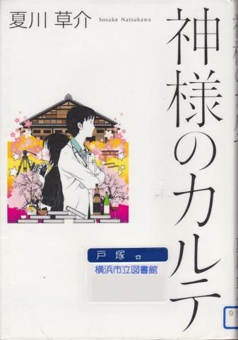 f:id:uenoshuichi:20130216175646j:image