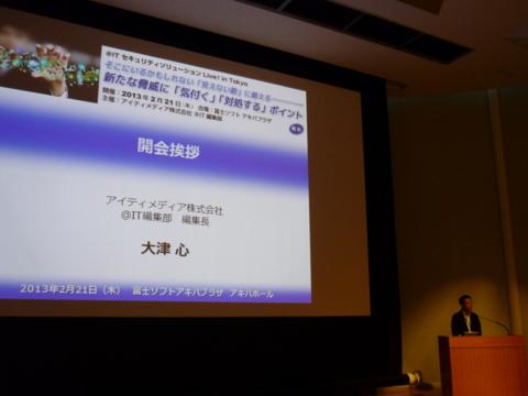 f:id:uenoshuichi:20130221100401j:image
