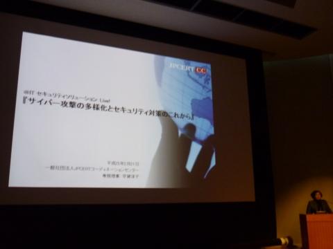 f:id:uenoshuichi:20130221100918j:image