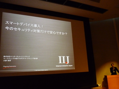 f:id:uenoshuichi:20130221110051j:image