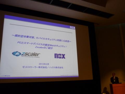 f:id:uenoshuichi:20130221114133j:image