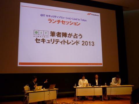 f:id:uenoshuichi:20130221123835j:image