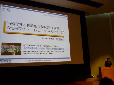 f:id:uenoshuichi:20130221133216j:image