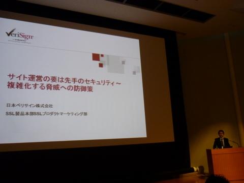 f:id:uenoshuichi:20130221141332j:image
