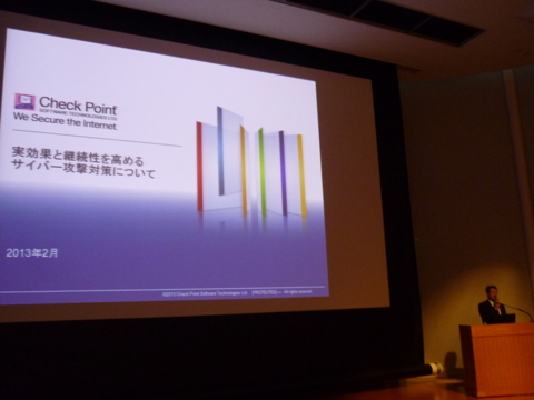 f:id:uenoshuichi:20130221150724j:image