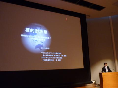 f:id:uenoshuichi:20130221154817j:image
