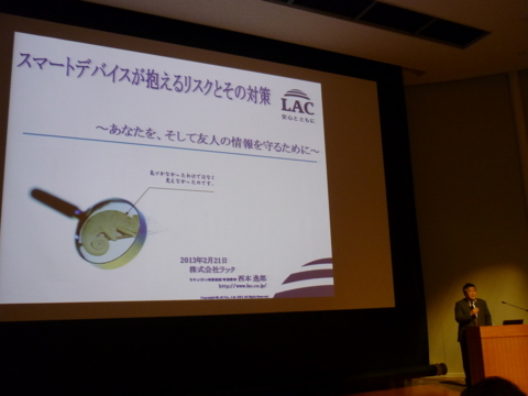 f:id:uenoshuichi:20130221163711j:image