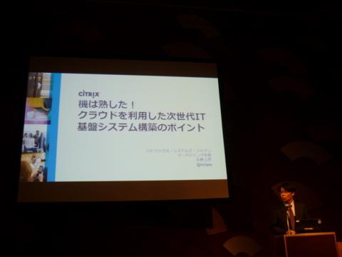 f:id:uenoshuichi:20130228143408j:image
