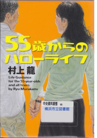 f:id:uenoshuichi:20130304174745j:image