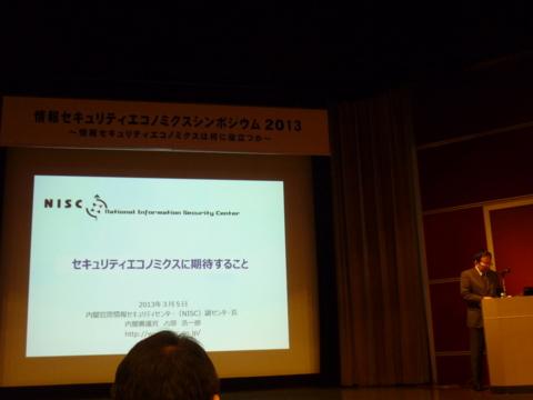 f:id:uenoshuichi:20130305101651j:image