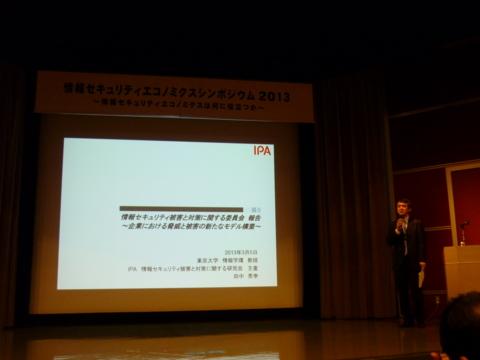 f:id:uenoshuichi:20130305103824j:image