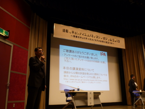 f:id:uenoshuichi:20130305173720j:image