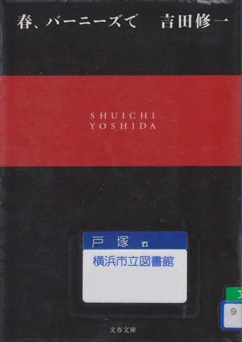 f:id:uenoshuichi:20130306112132j:image