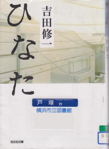 f:id:uenoshuichi:20130306112239j:image
