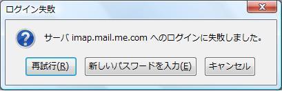 f:id:uenoshuichi:20130307093829j:image