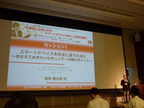 f:id:uenoshuichi:20130308140359j:image