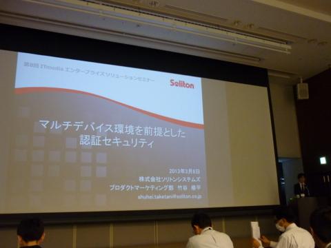 f:id:uenoshuichi:20130308145239j:image