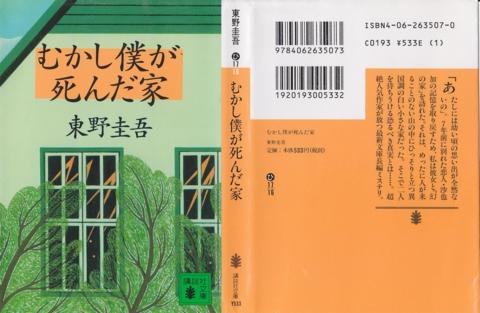 f:id:uenoshuichi:20130330152942j:image