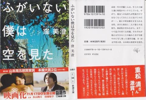 f:id:uenoshuichi:20130402213606j:image