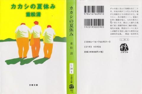 f:id:uenoshuichi:20130408184918j:image