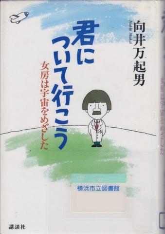 f:id:uenoshuichi:20130415185748j:image