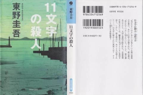 f:id:uenoshuichi:20130420095846j:image