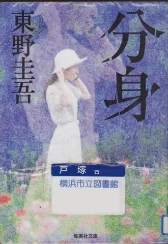 f:id:uenoshuichi:20130426212538j:image