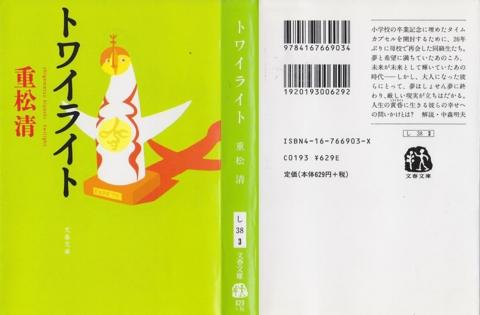 f:id:uenoshuichi:20130504152426j:image