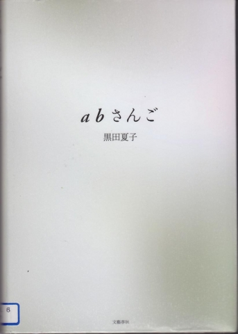f:id:uenoshuichi:20130507214817j:image
