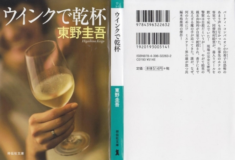 f:id:uenoshuichi:20130512123643j:image