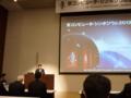 京コンピュータ・シンポジウム2013