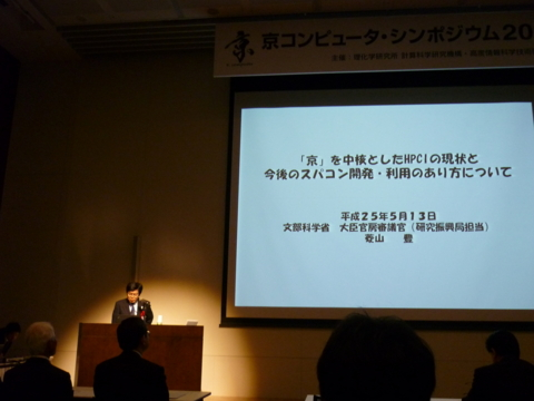 f:id:uenoshuichi:20130513103552j:image