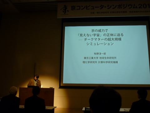 f:id:uenoshuichi:20130513113718j:image