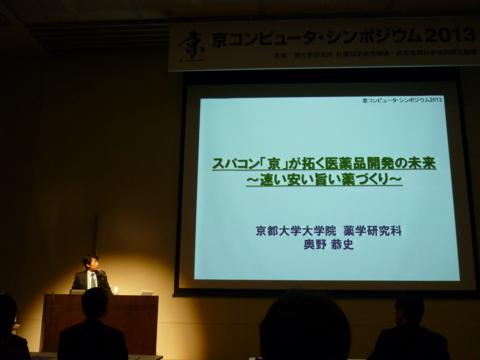 f:id:uenoshuichi:20130513135743j:image