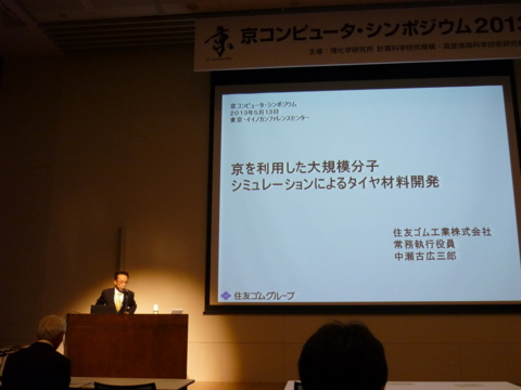f:id:uenoshuichi:20130513164310j:image