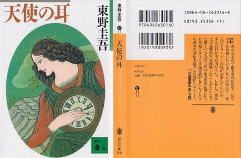 f:id:uenoshuichi:20130526152617j:image