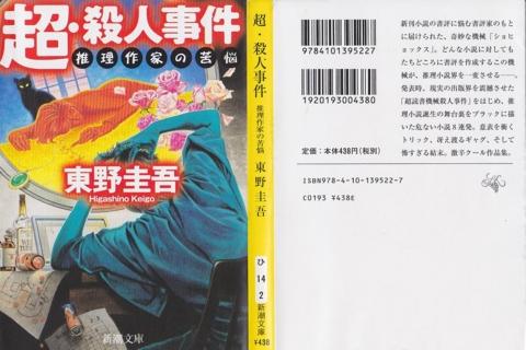 f:id:uenoshuichi:20130619191718j:image