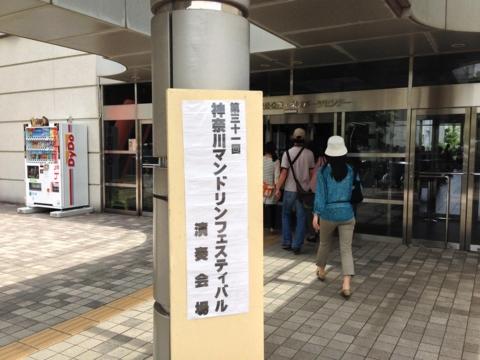 f:id:uenoshuichi:20130623121429j:image